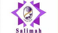 Kementerian Sosial Resmikan Sekolah Lansia Salimah